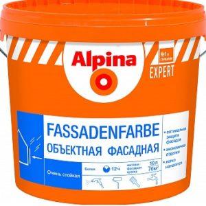 Краска Alpina Expert Fassadenfarbe