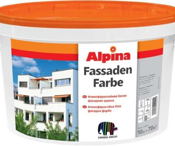 Alpina (Caparol) Fassadenfarbe