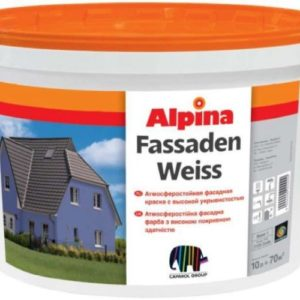Alpina (Caparol) Fassadenweiss Base 3